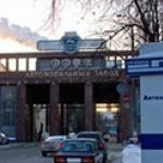 ГАЗ начнет производить Газели Next в феврале